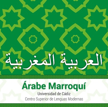 Cursos de Árabe Marroquí CSLM