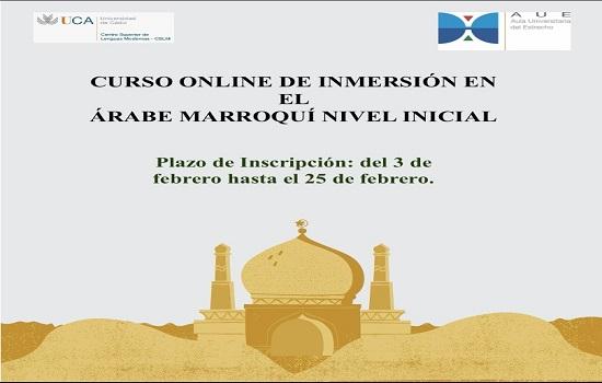 Cursos online de árabe marroquí